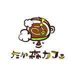 たか森カフェ
