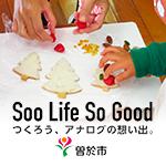 Soo Life So Good